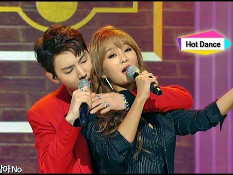 Hyolyn X Jooyoung - Erase, 효린 x 주영 - 지워, Show Champion 20141126