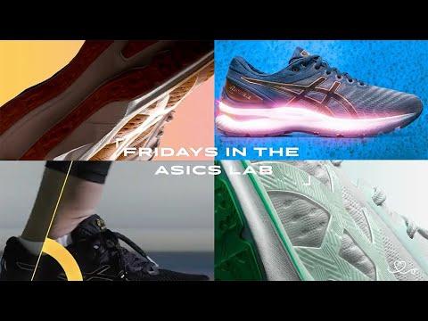 Fridays in the ASICS Lab   Episode 1: NOVABLAST™ Technology