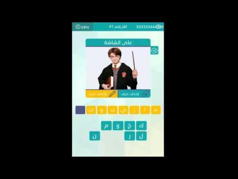 حلة لعبة وصلة المجموعة السادسة لغز رقم 464748495051525354