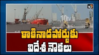 Kakinada Deep Water Port breaks Lockdown rules, create rip..