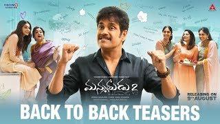 Manmadhudu 2- Back 2 Back Teasers- Nagarjuna, Rakul..