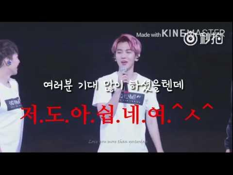 [백현]백현이의 복근 변천사♨️(feat.애기배)