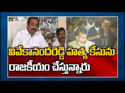 Why Pawan Kalyan blaming CM Jagan when CBI probing YS Vivekananda case: Kannababu