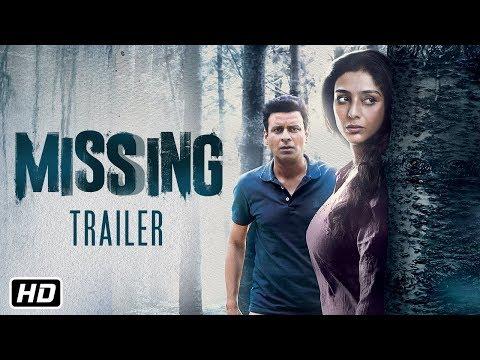 Missing Official Trailer - Tabu - Manoj Bajpayee - Annu Kapoor - Mukul Abhyankar