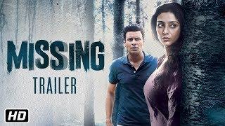 Missing Official Trailer   Tabu   Manoj Bajpayee   Annu Kapoor    Mukul Abhyankar