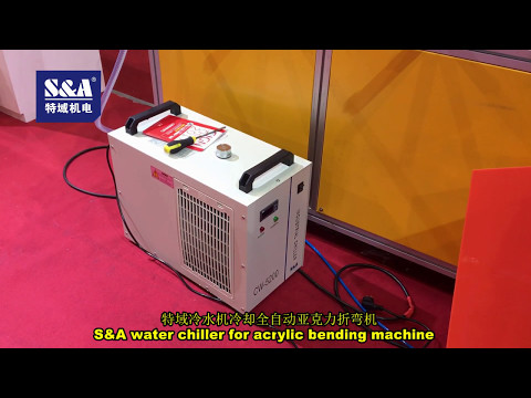 S&A water chiller for acrylic bending machine