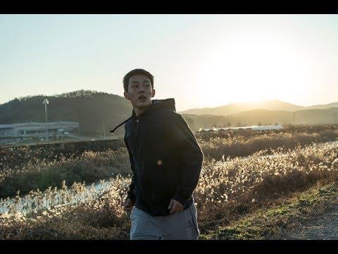 Burning - Teaser trailer subtitulado en espan?ol (HD)