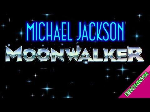Michael Jackson's Moonwalker [U.S. Gold / SEGA]