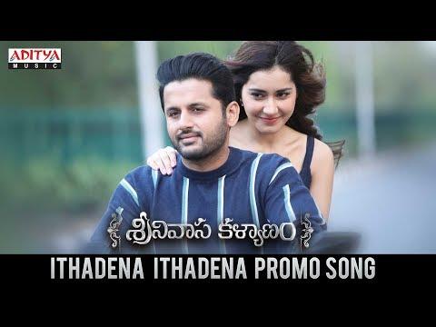 Ithadena-Ithadena-Promo-Song