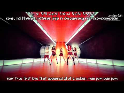 F(x) - 첫 사랑니 (Rum Pum Pum Pum) MV [English subs + Romanization + Hangul] HD