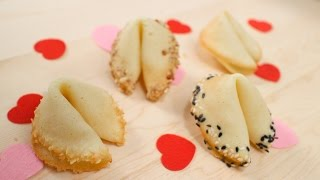 Fortune Cookies Recipe - Valentine's Day Gift - Pai's Kitchen