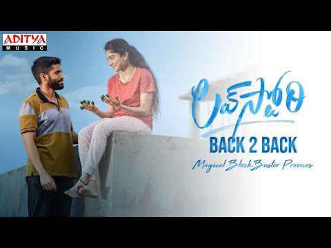 Love Story: Back-to-back blockbuster promos ft. Naga Chaitanya, Sai Pallavi