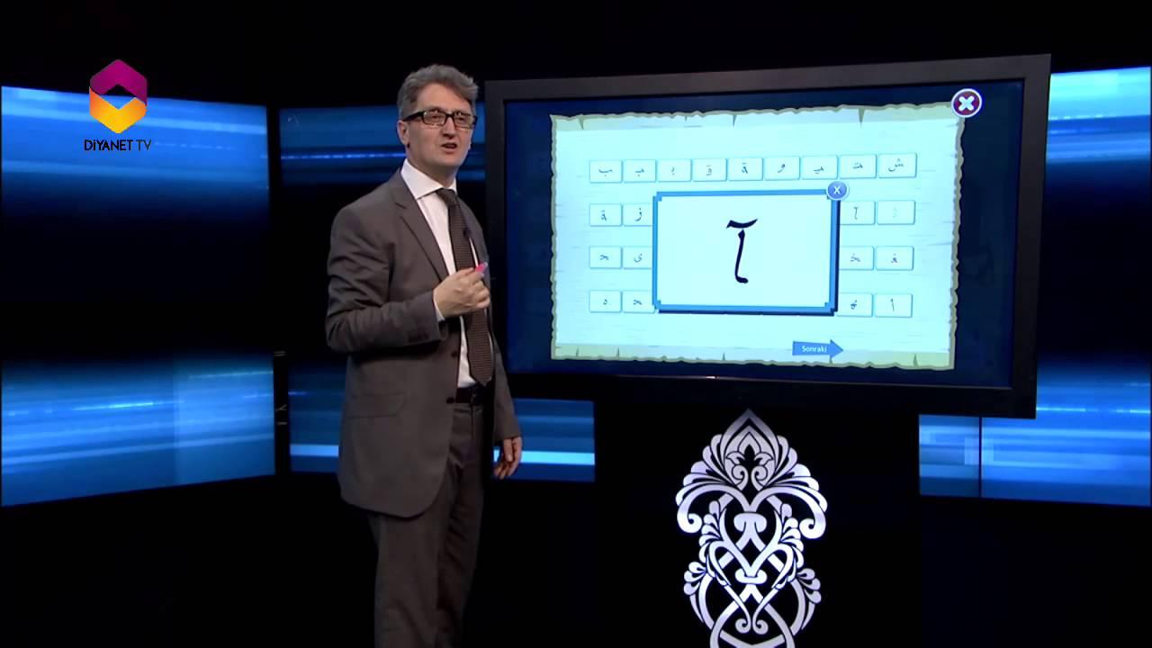 Kur'an Öğreniyorum 2.Bölüm | Diyanet TV - YouTube