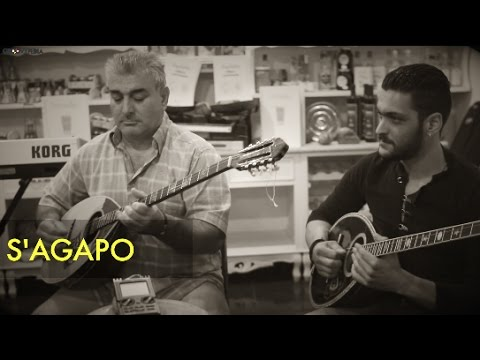 "S'Agapo // Groovypedia ""Greek Tavern"" Sessions"