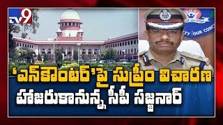 Disha Case In Supreme Court: CP Sajjanar To Face Inquiry!..