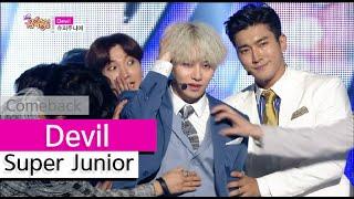 [Comeback Stage] Super Junior - Devil, 슈퍼주니어 - 데빌, Show Music core 20150718