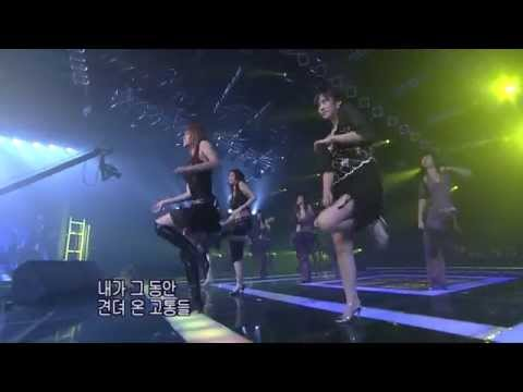 050821 천상지희(CSJH The Grace) - Boomerang 부메랑 @ Inkigayo