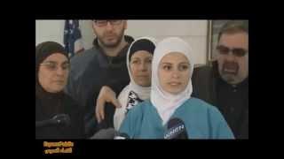 جريمة قتل ثلاثة مسلمين بالولايات المتحدة الامريكية