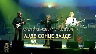 Suzana Spasovska - AJDE SONCE ZAJDE