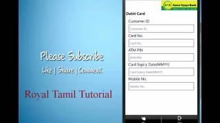 How to Activate (( Mobile Banking - Karur Vysya Bank in Tamilnadu ))....Royal Tamil Tutorial...