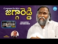 Congress Ex MLA Jagga Reddy Exclusive Interview- Talking Politics