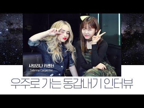 인터뷰│모찌피치! 동갑내기 팝 아티스트 만나다!│INTERVIEW at YG Ent.