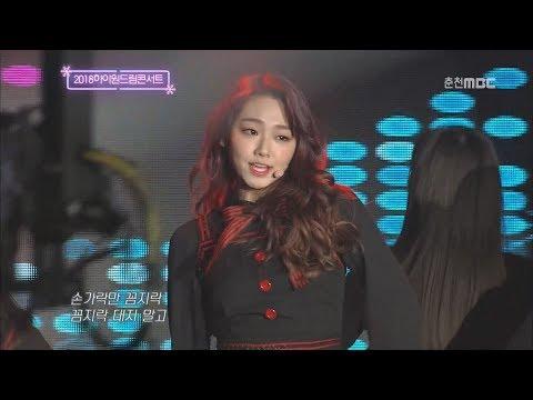 180128 구구단 Ggudan - Wonderland + A Girl Like Me + Chococo