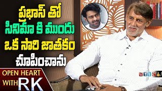 Ashok Kumar about Prabhas in Open Heart with RK..