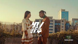 Skat Nati - Kuru - ስካት ናቲ - ኩሩ - New Ethiopian Music 2021 (Official Video)