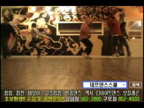 [댄스학원 No.1] BoA(보아) -