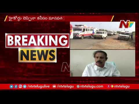 Telangana government should take responsibility for Covid deaths on borders: CPI Ramakrishna