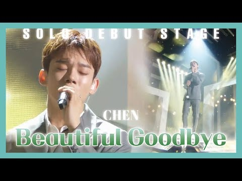 [ComeBack Stage] CHEN - Beautiful goodbye , 첸 - 사월이 지나면 우리 헤어져요 Show Music core 20190406