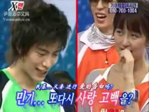 Xman #37 Yoon Eun Hye vs Lee Min Ki