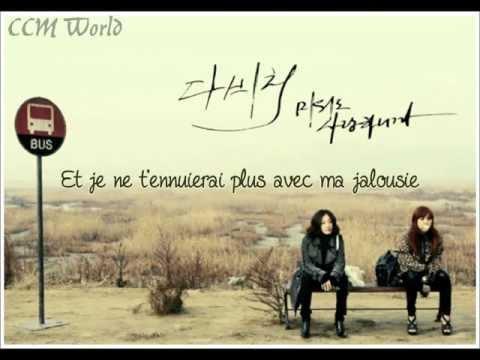 Davichi (다비치) - I Love You Even Though I Hate You (미워도 사랑하니까) (VOSTFR)