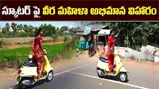 Watch: A lady fan follows Chandrababu convoy with her stun..