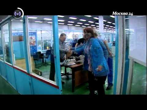 Роман с камнем (Москва 24, специальный репортаж)