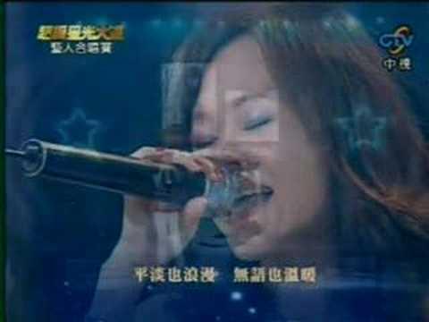 超级星光大道20080516 林芯仪&彭佳慧 - 甘愿