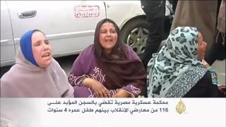الحكم بالمؤبد على طفل مصري في الرابعة     -