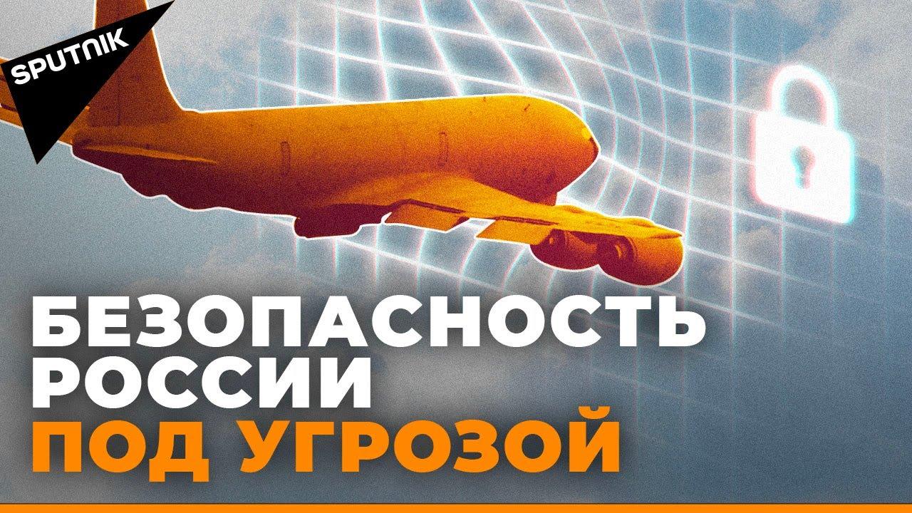Что вынудило Россию начать выход из Договора по открытому небу