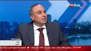 اون اليوم - عبد المحسن سلامة : شارعت فى بناء أضخم و أحدث مركز تدريب ...