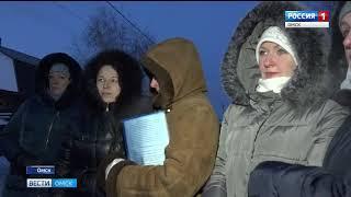 Жители частного сектора городка Нефтяников уже несколько лет ждут голубое топливо