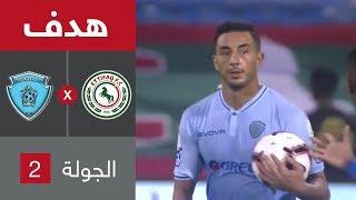 هدف الباطن الأول ضد الاتفاق (عزيز بوحدوز) في الجولة 2 من دوري كأس ...