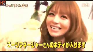 Super Funny Game Shows Japan Moments Crazy #5