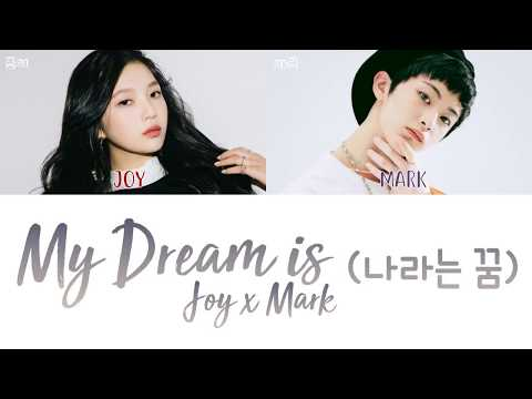 Joy (Red Velvet) & Mark (NCT) - My Dream Is (나라는 꿈) [han|rom|eng lyrics/가사]