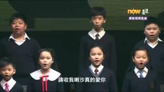 毛記分獎典禮2015 - 繁忙兒童合唱團 YouTube 影片