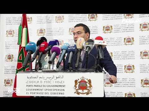 الخلفي يتحدث عن خطة إنقاذ المغاربة المحتجزين في ليبيا