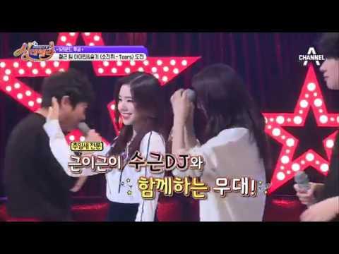 Red Velvet Irene and Seulgi sing Tears on Singderella