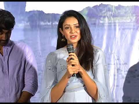 Paper Boy Movie Trailer Launch Press Meet