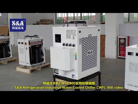 S&A Refrigeration Industrial Water Cooled Chiller CWFL-800 video