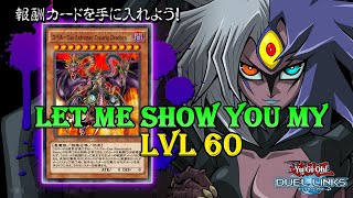 How to beat Yubel lvl 60 [F2P Yu-Gi-Oh! Duel Links]